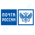 """Отправление посылок с помощью компании """"Почта России"""" в любую точку страны."""