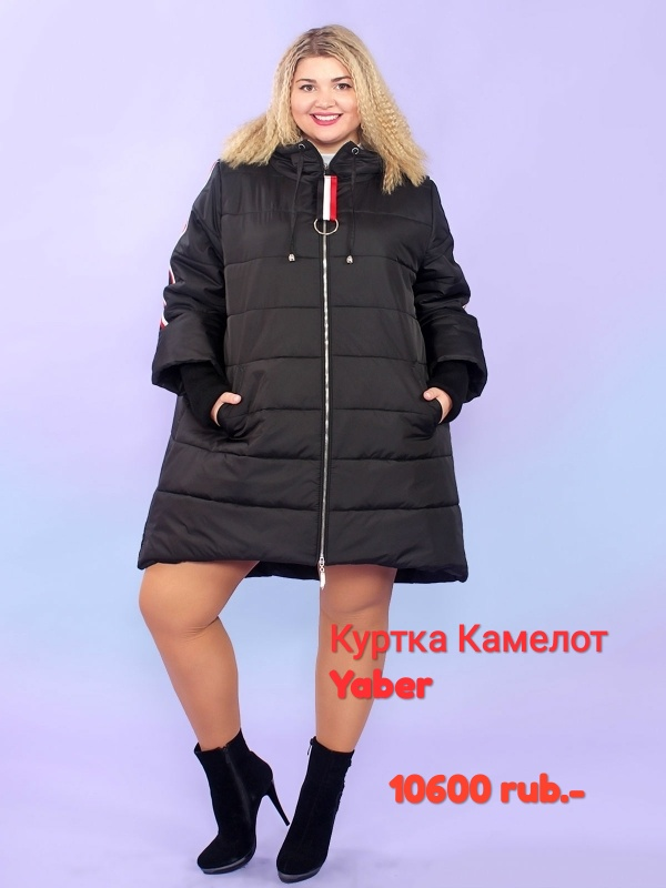 Куртка Камелот Yaber